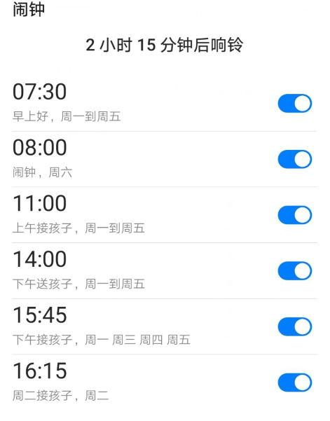 00_看图王.jpg