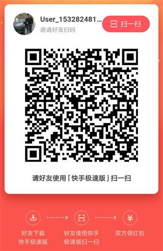 34_看图王.jpg