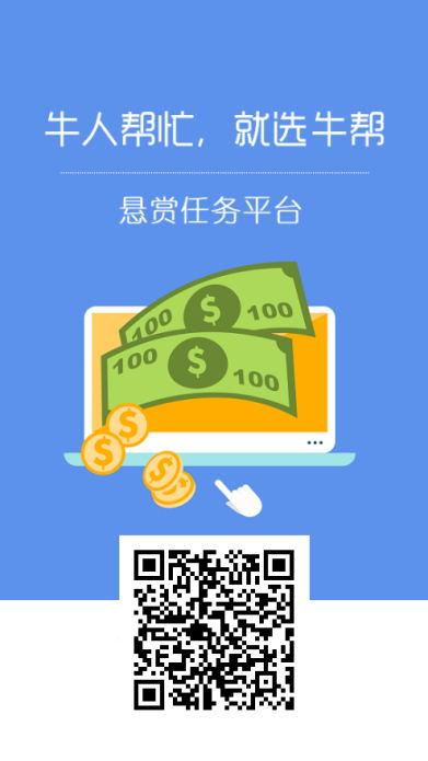 33_看图王.jpg