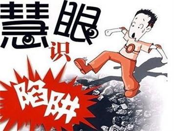 5a4f28e3ae8c8_看图王.jpg