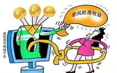 53302transferflag_看图王.jpg