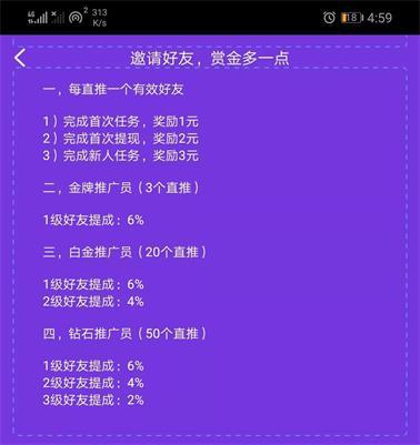 640.webp_看图王(1).jpg