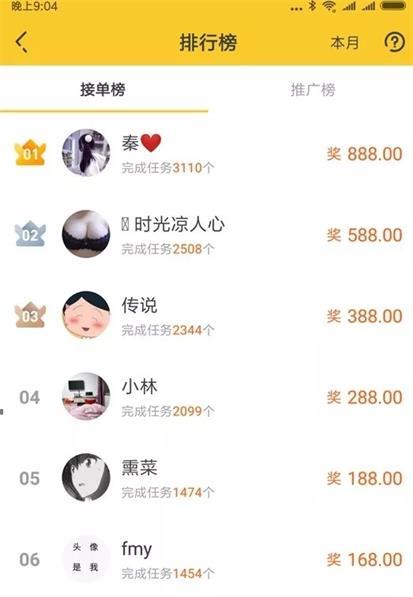 640.webp (4)_看图王.jpg