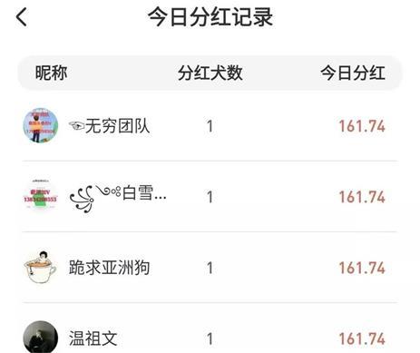 640.webp (6)_看图王.jpg