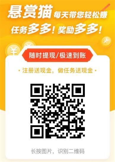 微信图片_20200106211048_看图王.jpg