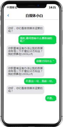 1578383865(1)_看图王.jpg