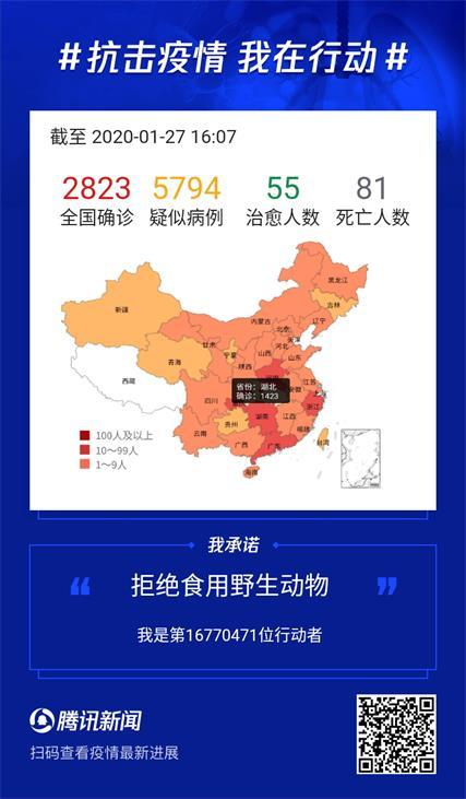 微信图片_20200127162651_看图王.jpg
