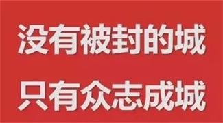 """好省app抗击疫情在行动,""""杭州嘉洁网络科技""""尽显社会责任担当!"""