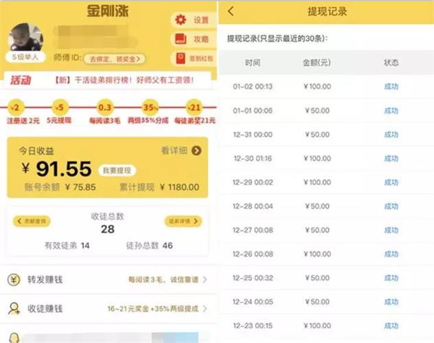 1581086196(1)_看图王.jpg