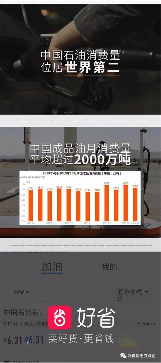 640888_看图王.web.jpg