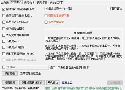 1585027256(1)_看图王(1).jpg