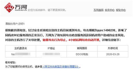 1585657383(1)_看图王.jpg