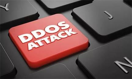 最近网站被ddos攻击了,停更了几天,遭遇ddos攻击该怎么办?