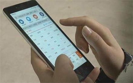 在家玩手机怎么赚钱?我推荐你下载哆啦赚app,可以拿无限级佣金!