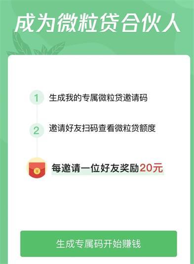 64055_看图王.jpg