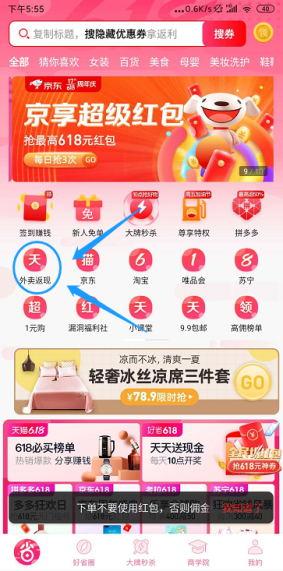 1591869390(1)_看图王.jpg