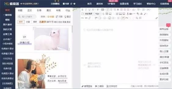 640212_看图王.web.jpg