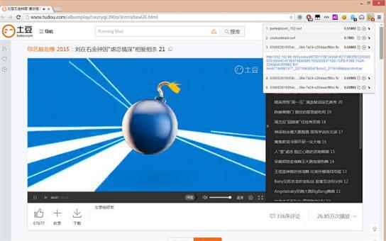 zuozuo-0-1.0.15_看图王.jpg