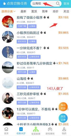 640343_看图王.jpg