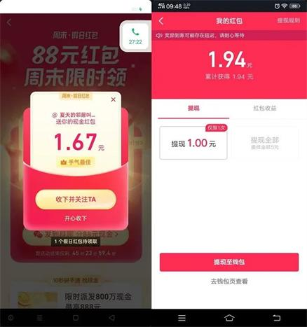640323_看图王.web.jpg