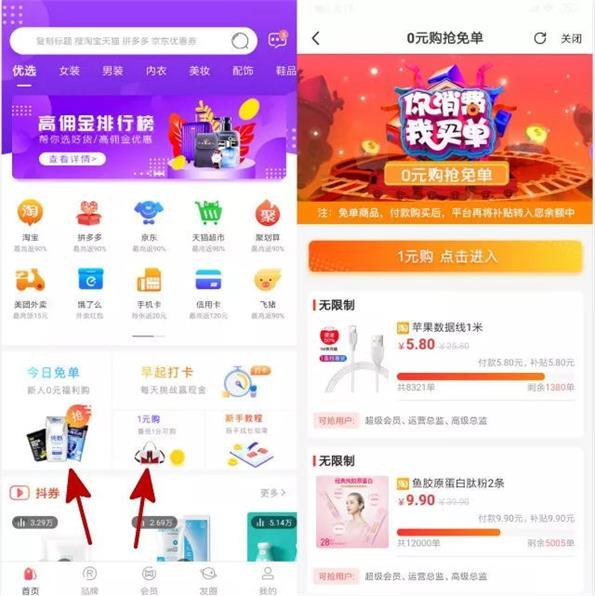 640232_看图王.web.jpg