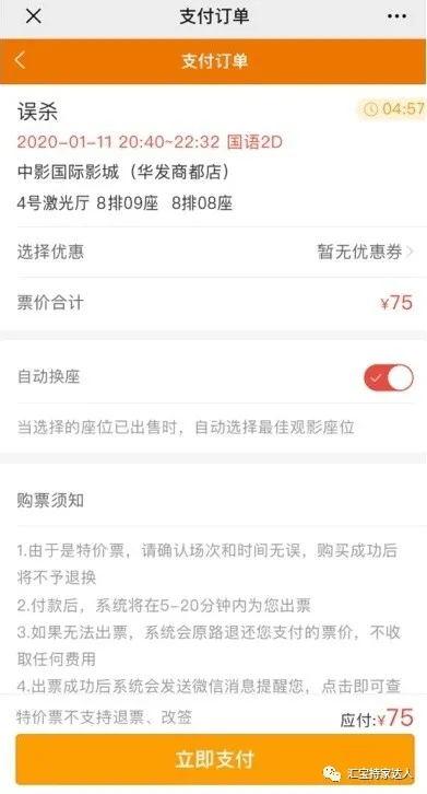 6405_看图王.web.jpg