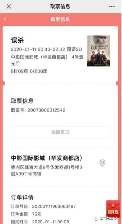 6407_看图王.web.jpg