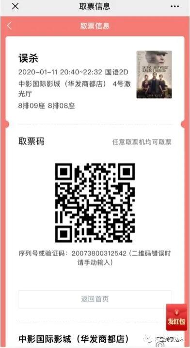 6408_看图王.web.jpg