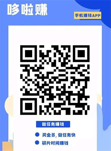 微信图片_20200924170922_看图王.jpg