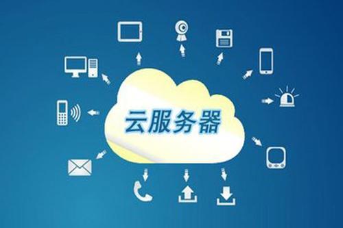 最便宜的云服务器在哪购买?建站首选,带大家撸个便宜服务器!