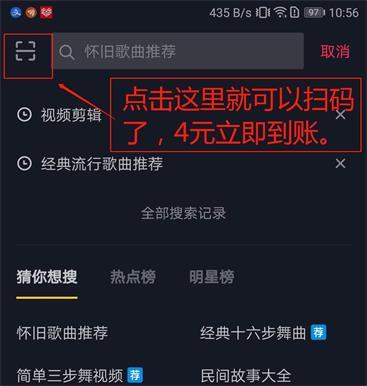 640_看图王(2).jpg