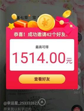 timg3_看图王.jpg