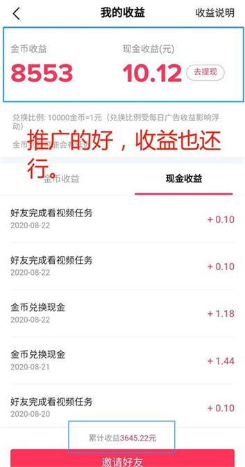 6402_看图王(1).jpg