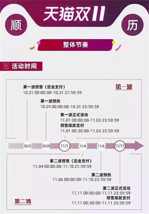 640_看图王.web_看图王.jpg