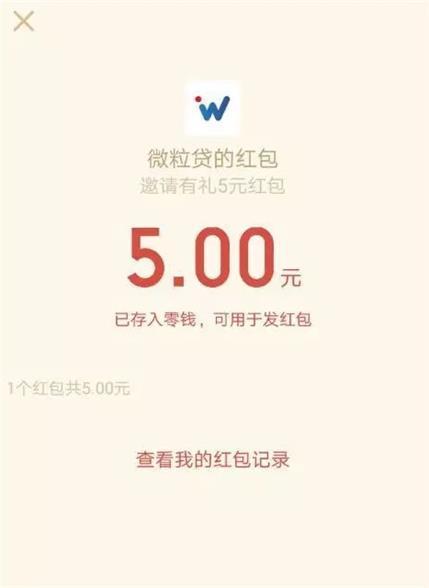 640 (1)_看图王.jpg