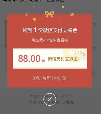 1603977903_看图王.jpg