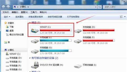电脑C盘空间不足怎么办,如何清理C盘?3招教你彻底清理电脑空间
