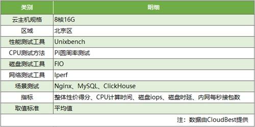 [mp.weixin.qq.com][88937].JPG