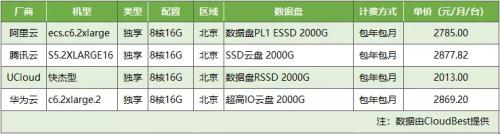 [mp.weixin.qq.com][5215].JPG