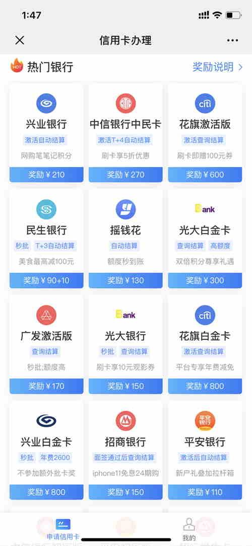 66_看图王.jpg