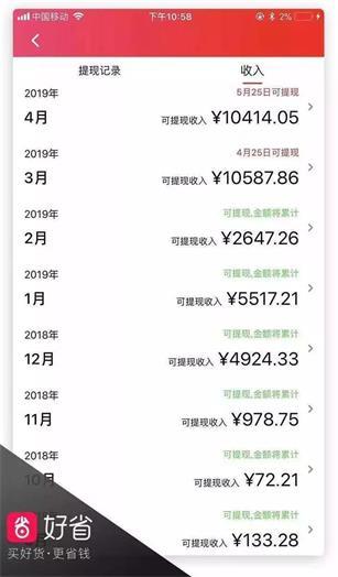 640.webp (11)_看图王.jpg