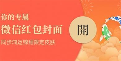【免费领取】多款最新微信红包封面,赶紧领取,不定期更新!