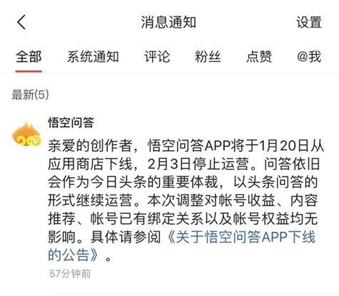 640_看图王(1).jpg