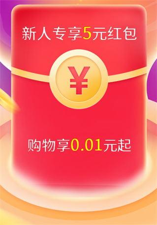 640_看图王_看图王.jpg