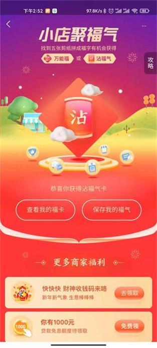 640 (3)_看图王.jpg