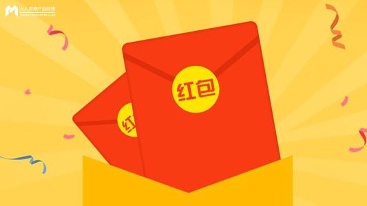 好省APP千万红包拉新计划来袭,邀请好友赚红包!推广一个8元!
