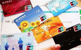 推广信用卡赚钱项目,信用卡兼职副业月入上万!正规项目放心推!