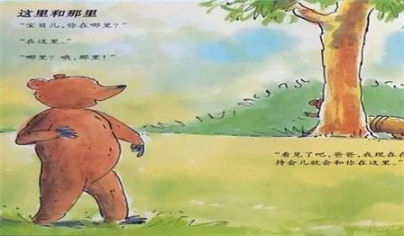 【福利】1元撸原价17.5《小熊和最好的爸爸》全7册图书,宝妈宝爸必撸!!