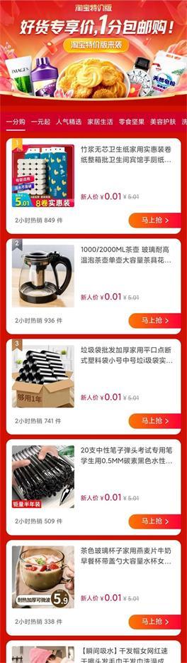 640 (2)_看图王(1).jpg