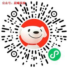 1628647644_看图王.jpg
